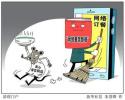 """山东省消协""""外卖""""调查:缺斤短两问题最多"""