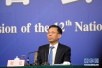 财政部部长刘昆:三大动向提速2018年税改