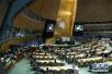联合国秘书长缅怀奴隶制受害者 呼吁建设更加包容社会