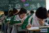 山东全面启动新一轮高考综合改革:完善高中学业水平考试