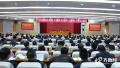 山东省国企国资党风廉政建设和反腐败工作会议在济南召开