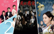 《2018中国电视剧产业报告》发布:多屏时代,好剧仍缺