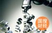 商务部回应美对华301调查征税建议:将对美产品采取对等措施