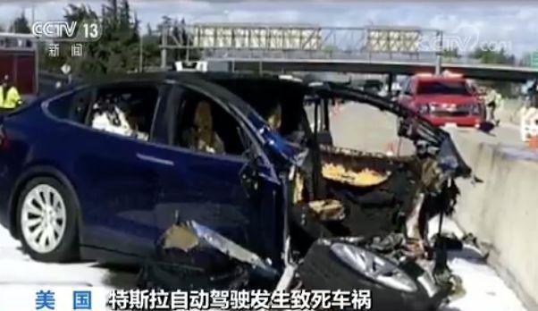 """金沙娱乐澳门官网:又一起!特斯拉""""自动驾驶""""状态撞隔离带 致司机死亡"""