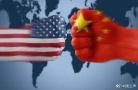 中美贸易摩擦双方亮剑,较量中有哪些选择?