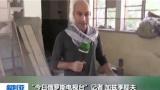 """叙利亚:真假舆论战 揭秘""""白头盔"""""""
