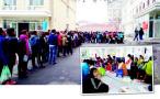 青岛:小升初特长生报名火爆开场 部分学校压缩规模