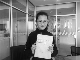沈阳小学生组建工作室写小说 四个同学接力写小说
