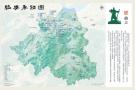 《绍兴禹迹图》问世:绍兴境内127处遗迹缵禹之绪