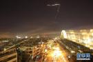 美媒:叙利亚国家电视台称4月17日早间警报系误报