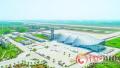 信阳明港机场建设已进入扫尾阶段