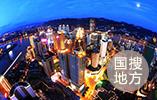 郑州机场成为我国第十二个最高等级机场
