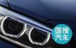 车展明天开幕,请确认你的眼神——2018北京国际车展观展指南