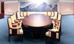 朝韩首脑会晤处内部
