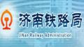 济南铁路局:五一小长假期间加开部分旅客列车