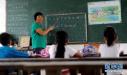 教师做微商买还是不买?师生关系变味谁之过
