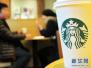 星巴克咖啡致癌 喝蝌蚪强身健体?4月流言你中招了吗?