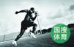2018中國山地馬拉松賽重慶黔江站5月底舉行