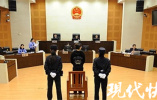 """""""易乾系""""集资诈骗案开庭 52万人观看庭审直播"""