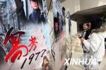 五四青年节 在电影中致敬青春