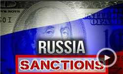 美国对俄罗斯制裁是国际经济掠夺