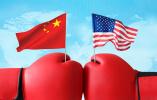 中美贸易磋商落幕 新华社:美方要少些漫天要价,多些理性务实