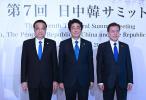 中日韩领导人会议重启 三大成果有新意