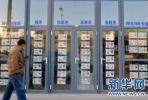 """燕赵晚报:业主""""抱团""""喊涨价交由市场选择"""