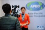 第六届中日韩新闻研讨会在北京举行