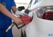 江苏92号汽油涨至7.18元/升 加满一箱多花7块