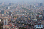 越南共产党十二届七中全会通过多项决议