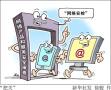 """辽宁要求网络订餐要做到""""线上线下""""同质同标"""
