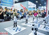"""洛阳会展中心:参观机器人展 感受""""智造""""魅力"""