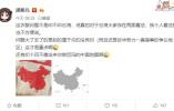 """T恤""""删减中国地图"""" GAP回应:无意失误,万分抱歉"""