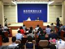 中美贸易磋商对中国经济有何影响?国家统计局回应