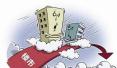 二三线城市房价环比涨幅扩大 郑州等地连续7个月下跌