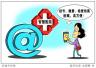 北京西城推出家庭医生App试点 可实现哪些服务?