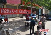 群众利益无小事 南乐县开展公证普法宣传活动