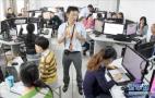 青岛市出台42条就业创业新政 有这八大亮点
