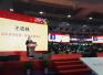 济南新书记王忠林的一周:基层调研 抓学习 见外宾