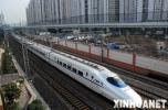 长三角铁路端午小长假运输方案出台 计划增开77对列车