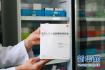 内地首针将接种!关于九价宫颈癌疫苗所有知识都在这