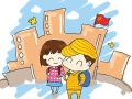 济南市中区中小学招生6月中旬开始!其他小学入学时间基本定了