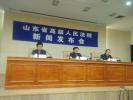 山东高院:为打造乡村振兴齐鲁样板提供司法保障