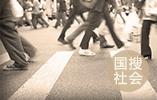 山东威海:男子盗7.5公斤黄金首饰获刑12年
