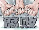 济南商河县政法委原书记张英俊接受纪律审查和监察调查