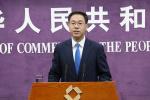 商务部:中美不打贸易战稳定市场预期 可互利共赢
