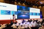 第九届中国卫星导航技术与应用成果展在哈尔滨举办