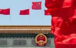 中华人民共和国和阿曼苏丹国关于建立战略伙伴关系的联合声明(全文)