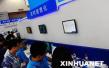 """""""中国软件名城""""城市新名片 青岛力争软件产业规模3500亿"""